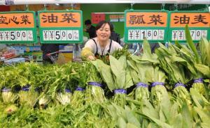 人民日報關注中國經濟:消費升級,以蓬勃內需推動長期增長