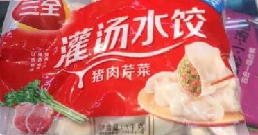 """""""猪瘟水饺""""到底怎么回事?三全食品一问三不知"""