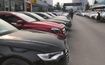 市民48万买的二手豪车被装GPS 广州法院这样提醒