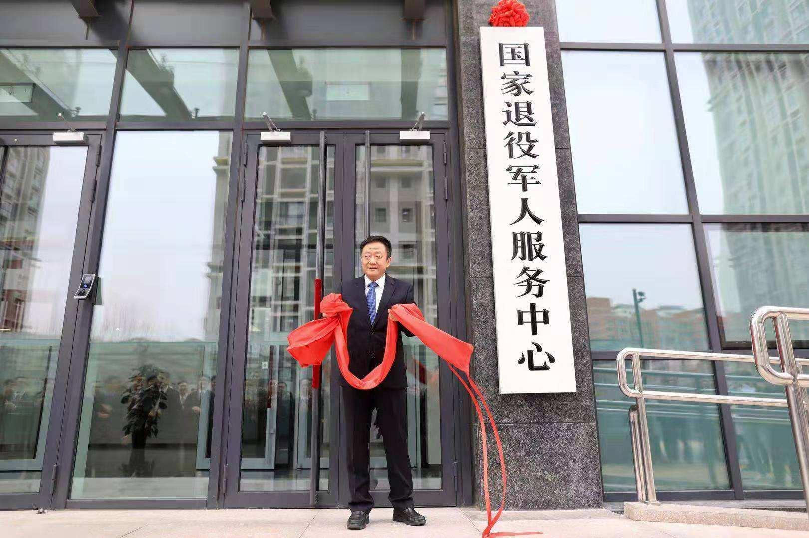 國家退役軍人服務中心26日在北京掛牌成立