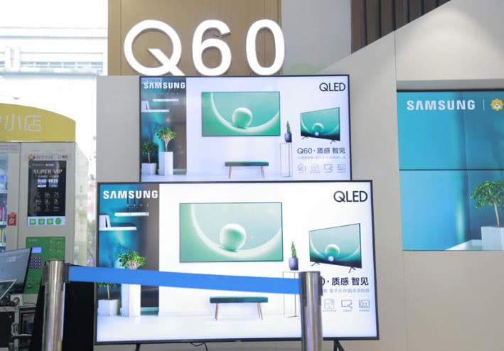 三星發布Q60電視 要讓屏幕成為AI時代的中心