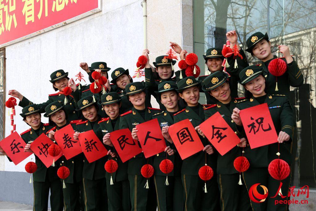 接福喽!武警官兵给全国人民送祝福!