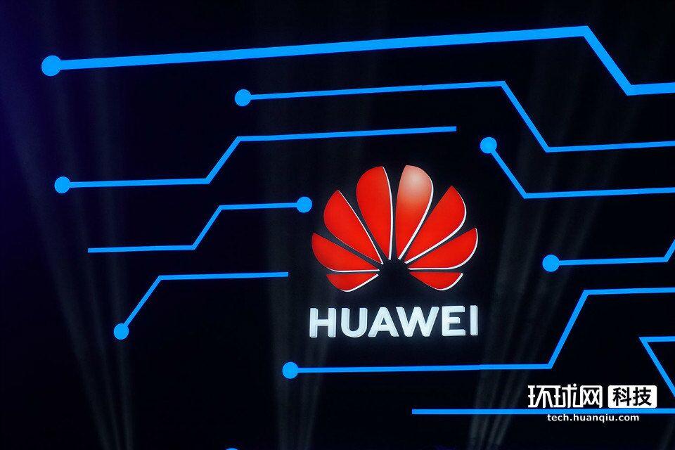 传华为手机2019年目标是赶超三星 拿下全球第一