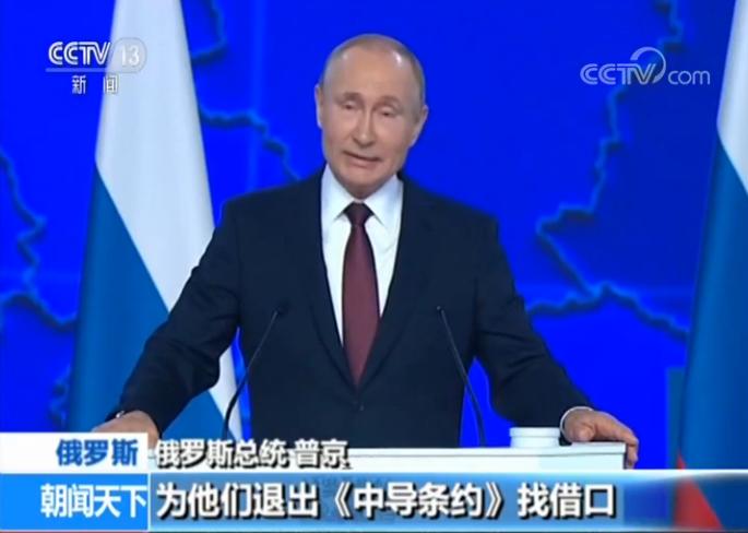 普京發表國情咨文:俄中關系是國際事務穩定因素