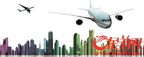 未来白云机场周边布局60万平方米航空经济综合体