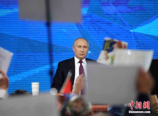 俄土伊就叙利亚问题举行三方会晤
