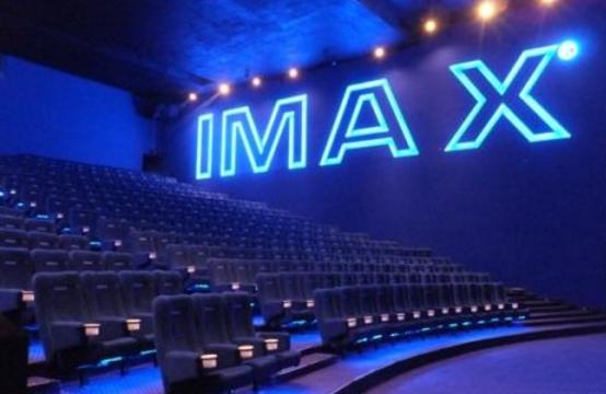 IMAX中国财报:华语片占票房总量三成 同比增长24%