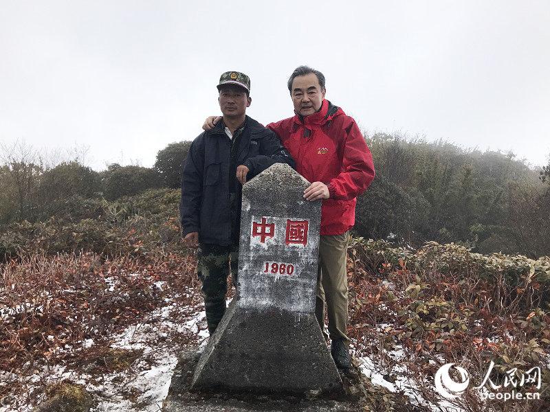 """王毅徒步巡查中缅边界""""共和国1号碑"""""""