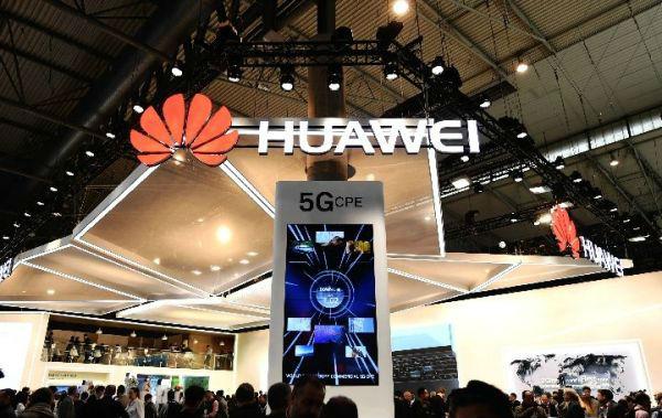 德国:建立5G时一视同仁高标准 不会区别对待华为