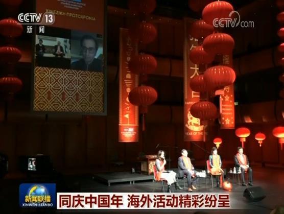 同庆中国年 海外活动精彩纷呈