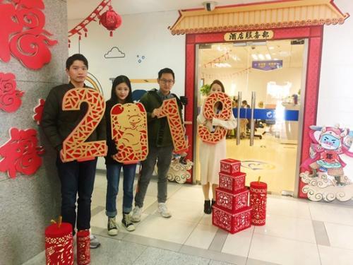 服务是一整年的陪伴:春节40万通电话背后的携程酒店客服