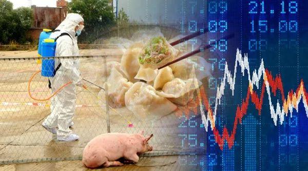 三全食品陷非洲猪瘟风波 一年卖饺子收入19.85亿