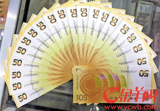 """没预约到""""70周年纪念钞""""? 今起到28日可现场兑换黄金钞"""