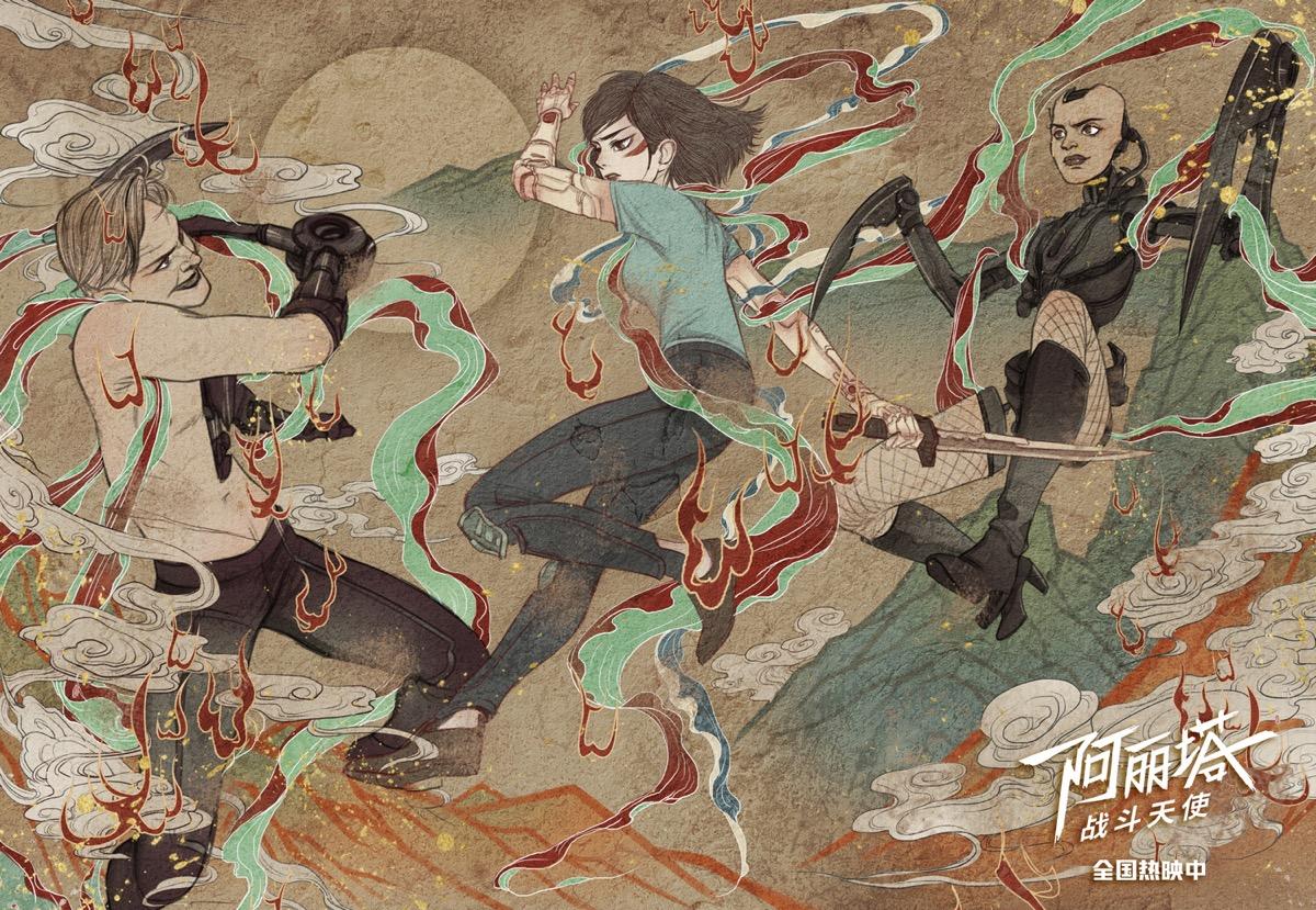 《阿丽塔:战斗天使》破五亿 发布中国风海报