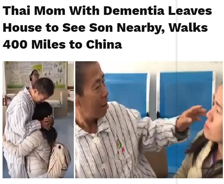 走失8个月后现身昆明的泰国老人已回家 她说:一路上都有好心中国人帮助