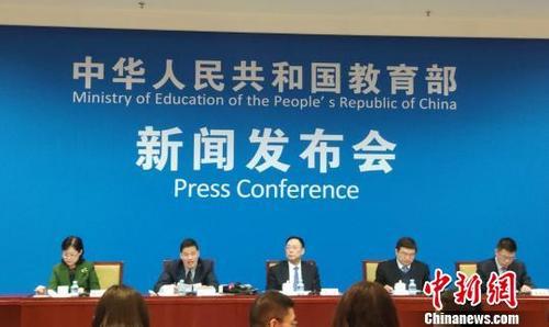 """中國實施職業教育改革 啟動""""1+X證書""""制度試點"""