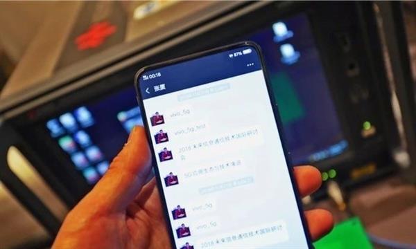 抢先一步:2019年你能买到的5G手机大猜想