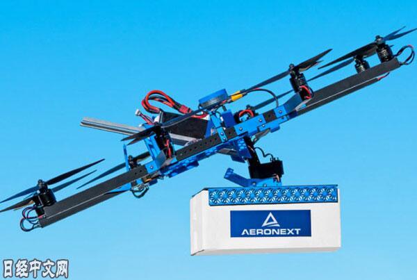 """日媒:日本无人机企业要靠""""特色""""来对抗大疆"""
