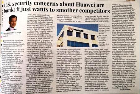 美国炒作华为设备安全问题,中国驻加大使:给华为做了广告