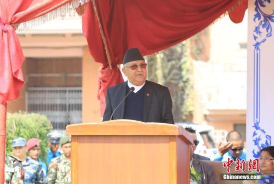 尼泊尔总理奥利:施政一周年为国家发展打下基础