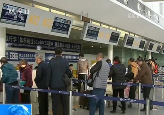 【2019春运·出行】周末短途探亲和返程务工客流叠加
