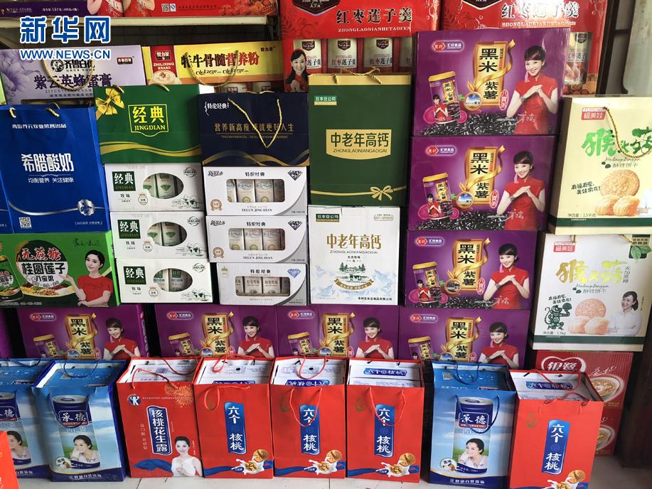 山寨牛奶泛滥农村:饮料包装成奶 进价20卖50