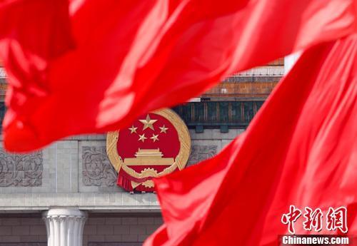 前瞻:改善营商环境 中国两会将落新子
