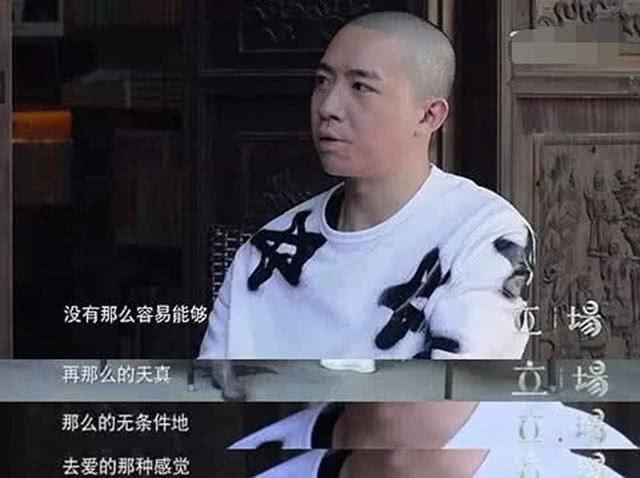 俞灏明烧伤后曾被杨幂甩?工作人员回应:不是她