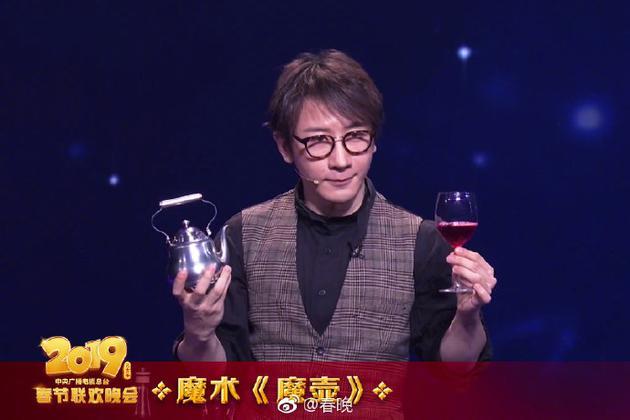 刘谦回应春晚质疑:发誓没有托儿 节目确实是备案