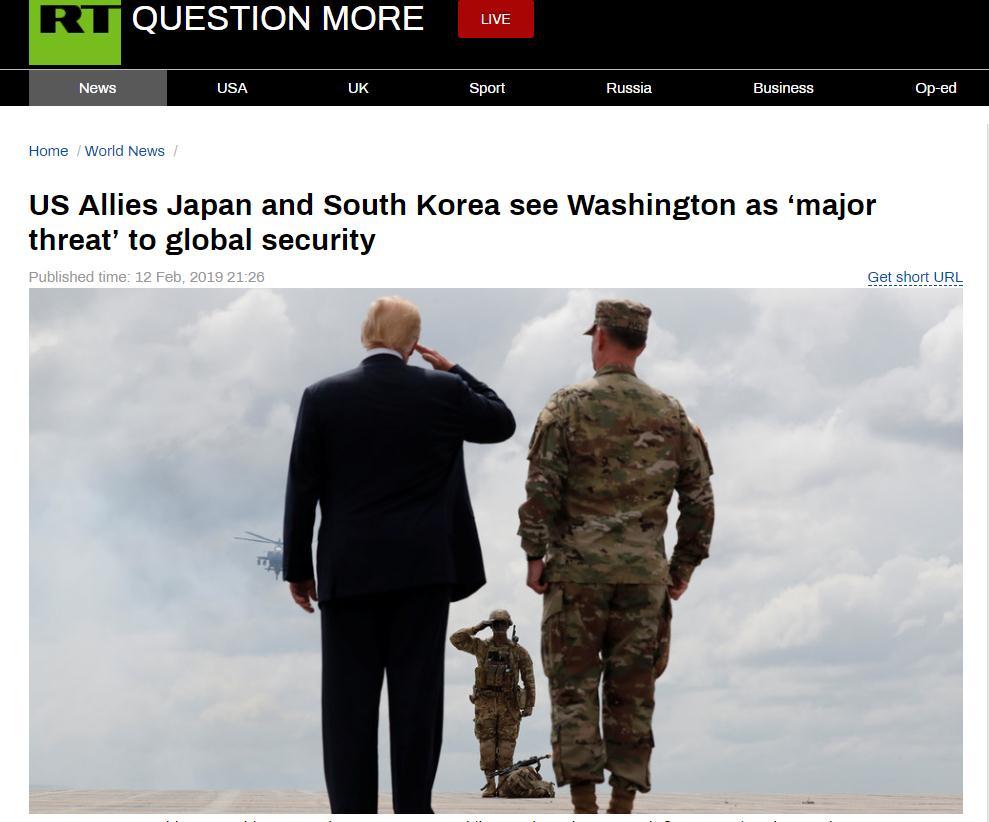 日本和韩国将谁视为全球安全主要威胁?答案:盟友美国