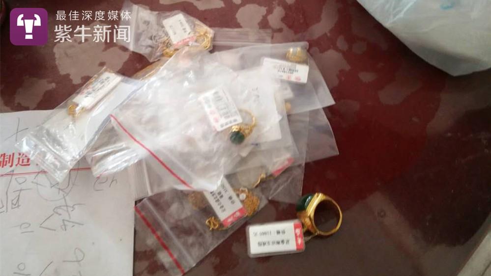 300万黄金随废品被卖至收废站 市民当假货随便拿