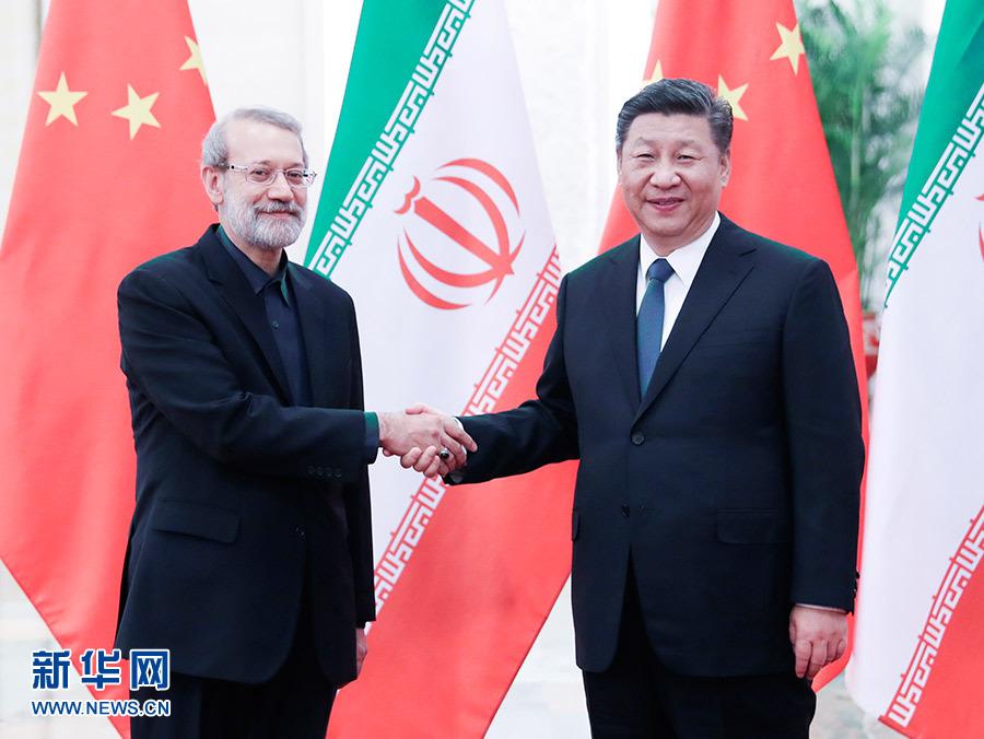 習近平會見伊朗伊斯蘭議會議長拉里賈尼