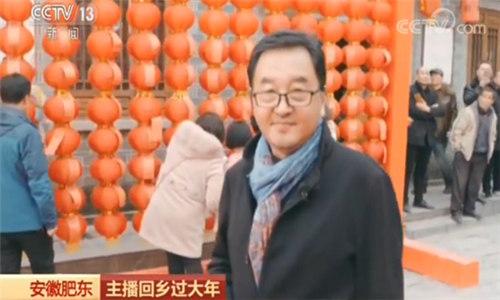 【主播回乡过大年】安徽肥东 长啸:逛千年古街 品小镇年味