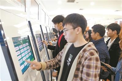节后珠三角各市迎来招聘求职高峰 招聘岗位薪资普遍提高
