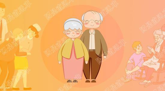 未来咋养老?18部门联合发文透露中国未来养老图景