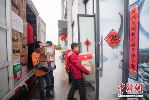 4.5亿人支付宝集五福 阿里平台经济让新年味涌动中国