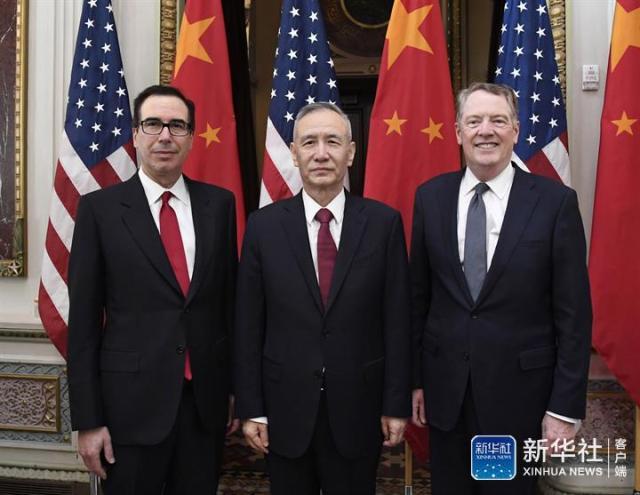 第七輪中美經貿高級別磋商在華盛頓開幕