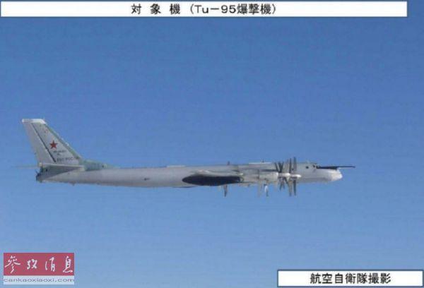 俄军苏35护图95MS轰炸机巡航日本海遭日战机跟踪