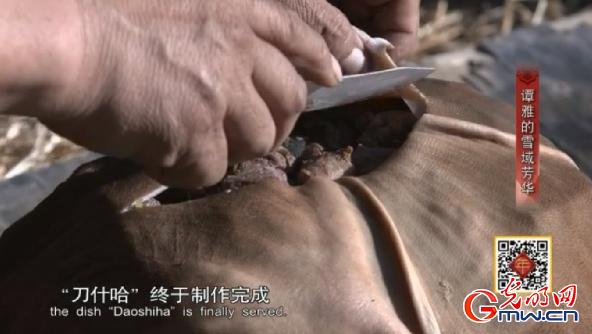纪录片《我的中国年》热播 讲述不一样的中国年