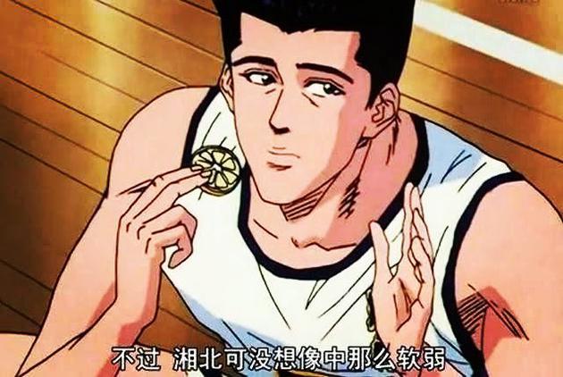 """屈楚萧发图疑回应被网友扒""""黑料"""":没那么软弱"""