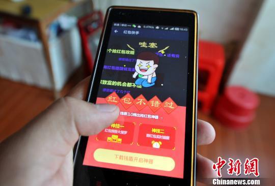"""春节""""抢红包""""大战:中国支付平台迎大考峰值每秒逾4万笔"""
