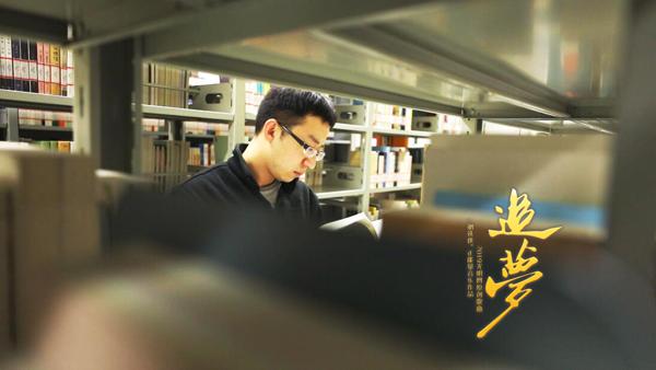 【幸福中国年·追梦2019】原创音乐短视频《追梦》 致敬新时代每一个追梦人