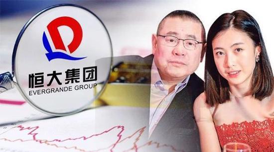"""香港女首富炒恒大虧掉31億 背后有""""傳奇人生"""""""