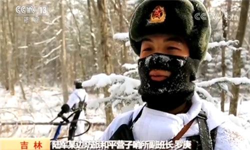 吉林 边防官兵:林海雪原为祖国站岗