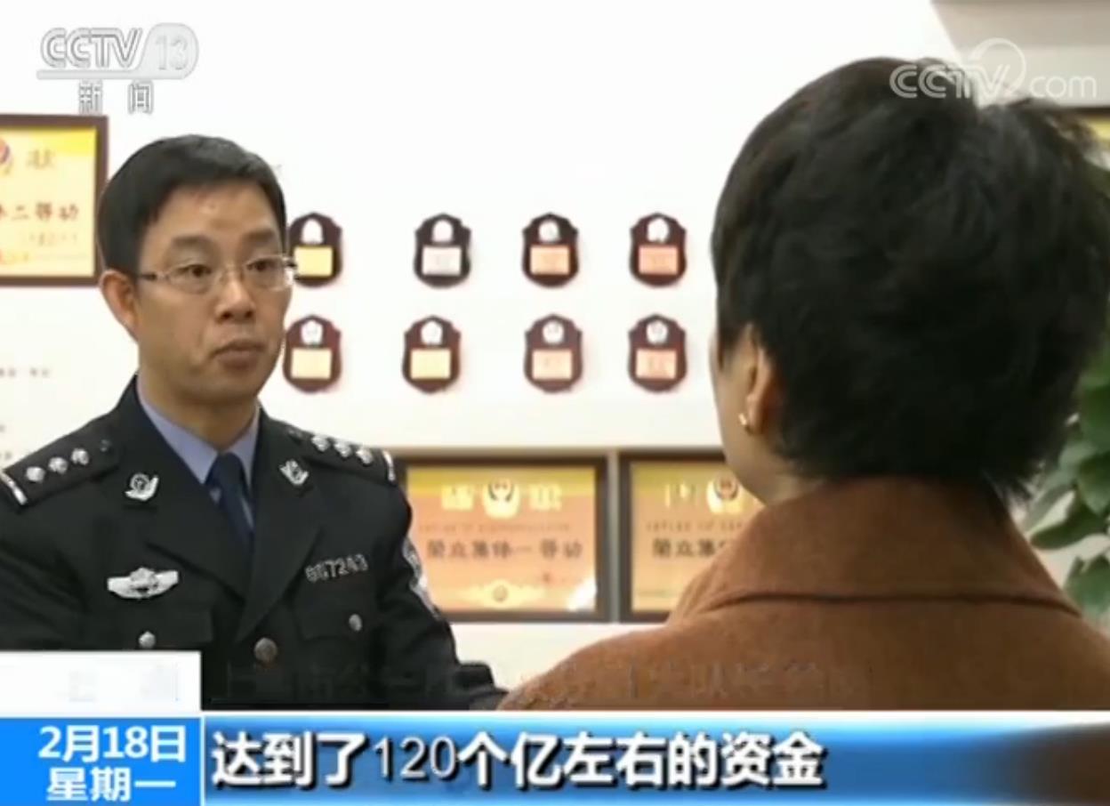 公安機關嚴查380余個P2P網貸平臺 記者調查平臺亂象