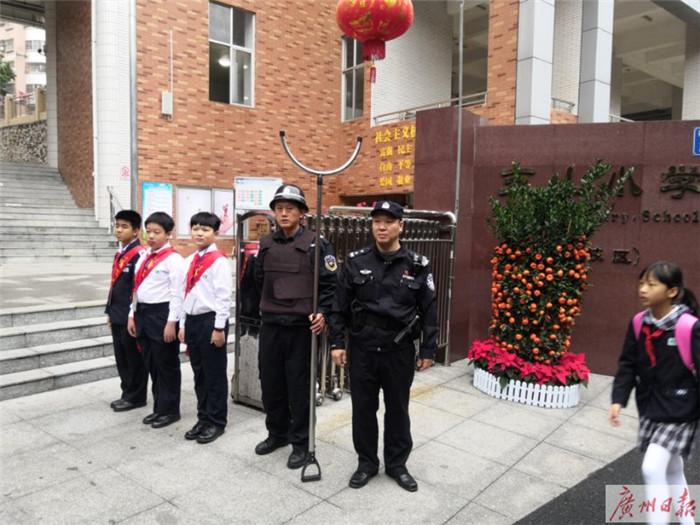开学首日,广州出动警力5800多人次护航校园安全