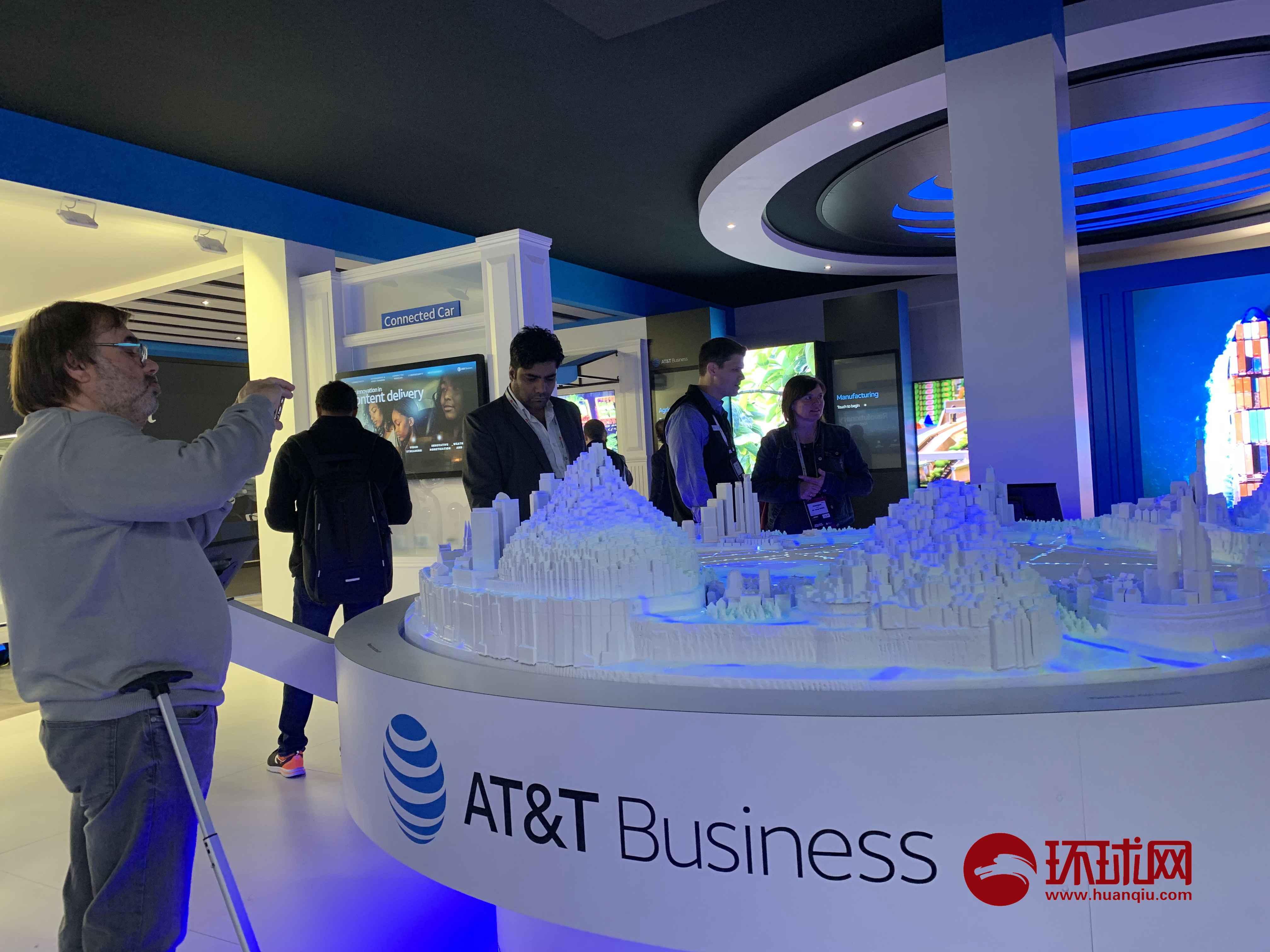 AT&T高管:华为非常有能力 打压它出于政治目的