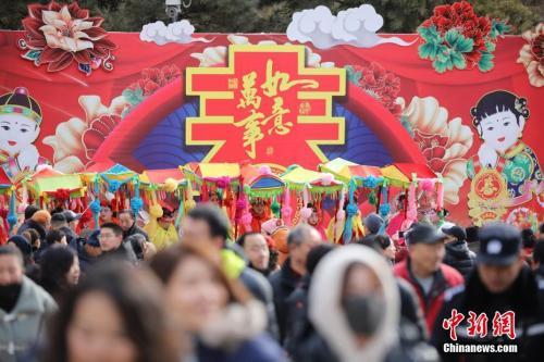资料图:2月9日,游客在北京八大处公园庙会上游玩,观看传统民间花会表演。 <a target='_blank' href='http://www.chinanews.com/'>中新社</a>记者 盛佳鹏 摄