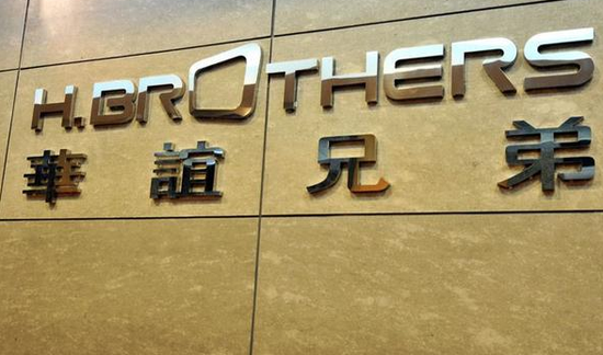 王中军回应华谊2018业绩亏损近10亿:反思自己