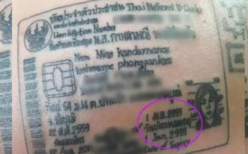 经常忘记带身份证?纹在手臂上就好啦!